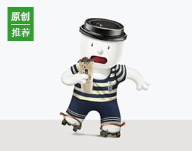 """有间品牌设计""""千禧茶"""""""