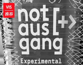 notausgang // festival branding 品牌形象设计