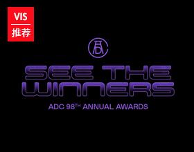 第98届纽约ADC国际设计年度奖项 【品牌类别】