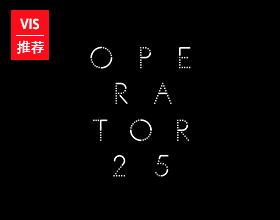 """咖啡馆""""Operator 25 Cafe""""品牌视觉形象设计"""