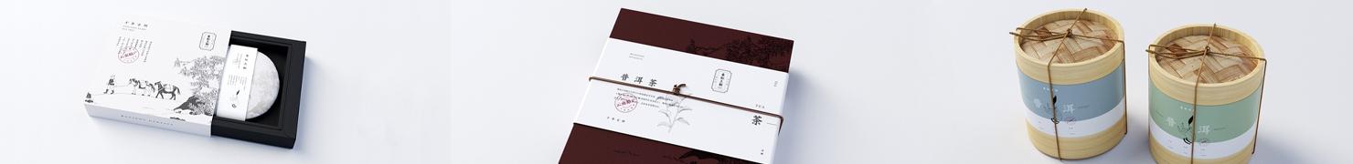 云南 《曼松王朝》品牌设计 茶香裊裊 , 漫过时间的味道。