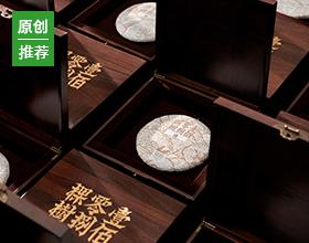 容品牌:雨林古茶坊&雨林古树茶-108棵树产品包装设计与整体策划