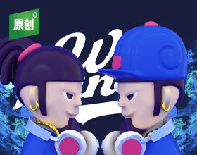 """""""潮诸葛""""街舞潮流IP"""