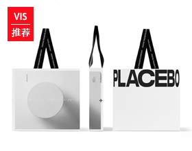 Placebo Pharmacy Branding | By Luminous