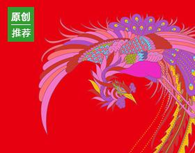 【1983ASIA案例】江山如此多嬌 頤和仙境 十二獸首 三山五園文化主題展主視覺設計