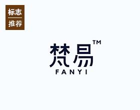 梵易导视设计 品牌标志设计