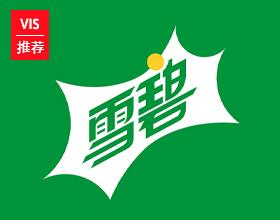 雪碧更新品牌視覺形象設計與包裝