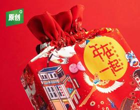 木头猫 有礼有节《年在一起》新年年品插画