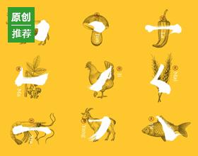 巴奴火锅 X 灵鹿创意   为品牌创建法律与宗教