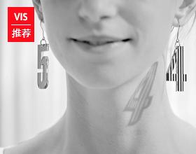 2019第54屆卡羅維發利國際電影節品牌設計海報設計