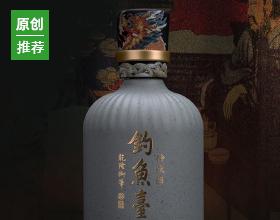 钓鱼台传承酒