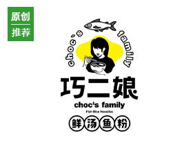 亞洲吃面公司案例—【 巧二娘】主打鮮湯魚粉的熱食便利空間