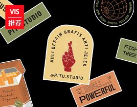 印度尼西亚设计工作室PITU STUDIO 作品   PITUSTUDIO品牌标识
