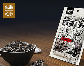 天唐出品 |《三国的常胜将军都爱嗑瓜子》产品策划