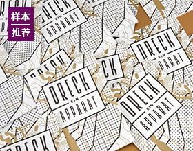 dreck-ein-apparat 书籍设计
