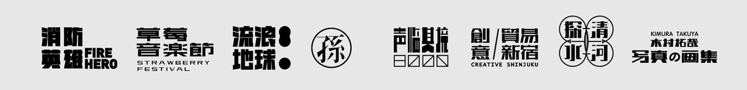 【字与字言】-01集