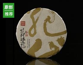 雨林古茶坊&雨林古树茶 - 传统产品形态的再设计