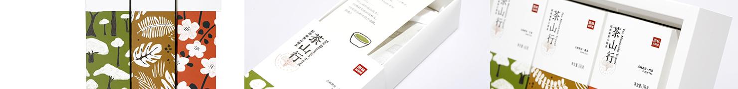 雨林古茶坊 & 雨林古树茶 - 天猫店产品策划 & 茶包装设计