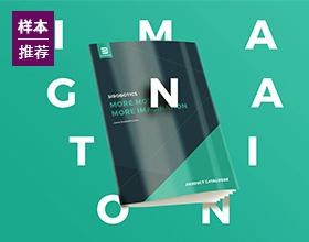 香港展会画册
