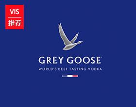 Grey Goose 品牌形象设计