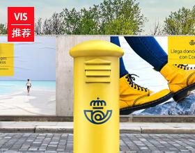 西班牙国家邮政Correos更新品牌形象设计