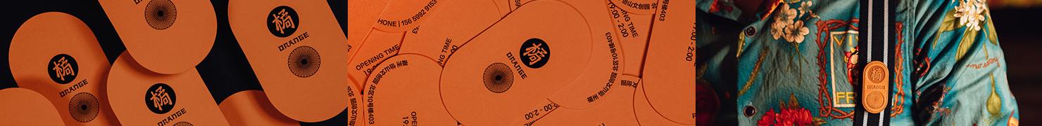 BAR-橘の局ORANGE