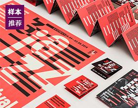 JazzArt Festival 书籍设计