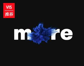 mOre space品牌视觉形象设计