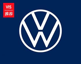 德國大眾汽車更新品牌視覺形象設計