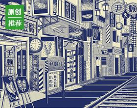 尹赖仕烧烤 品牌插画设计