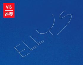 【金鵬設計分享】Ellys—餐廳品牌
