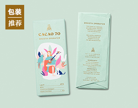 This Chocolate Brand Comes With Delightful Packaging Where Every Flavor Has Personality包装设计