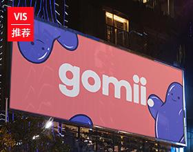 Gomii 视觉形象设计