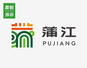 蒲江城市标志